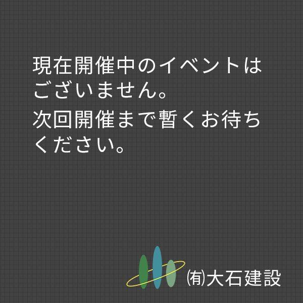ooishi_catch
